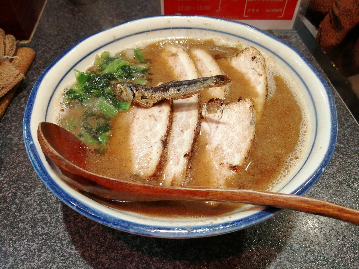 三く。昨日に食べましたが、美味でした。#新福島#セレサポラーメン部