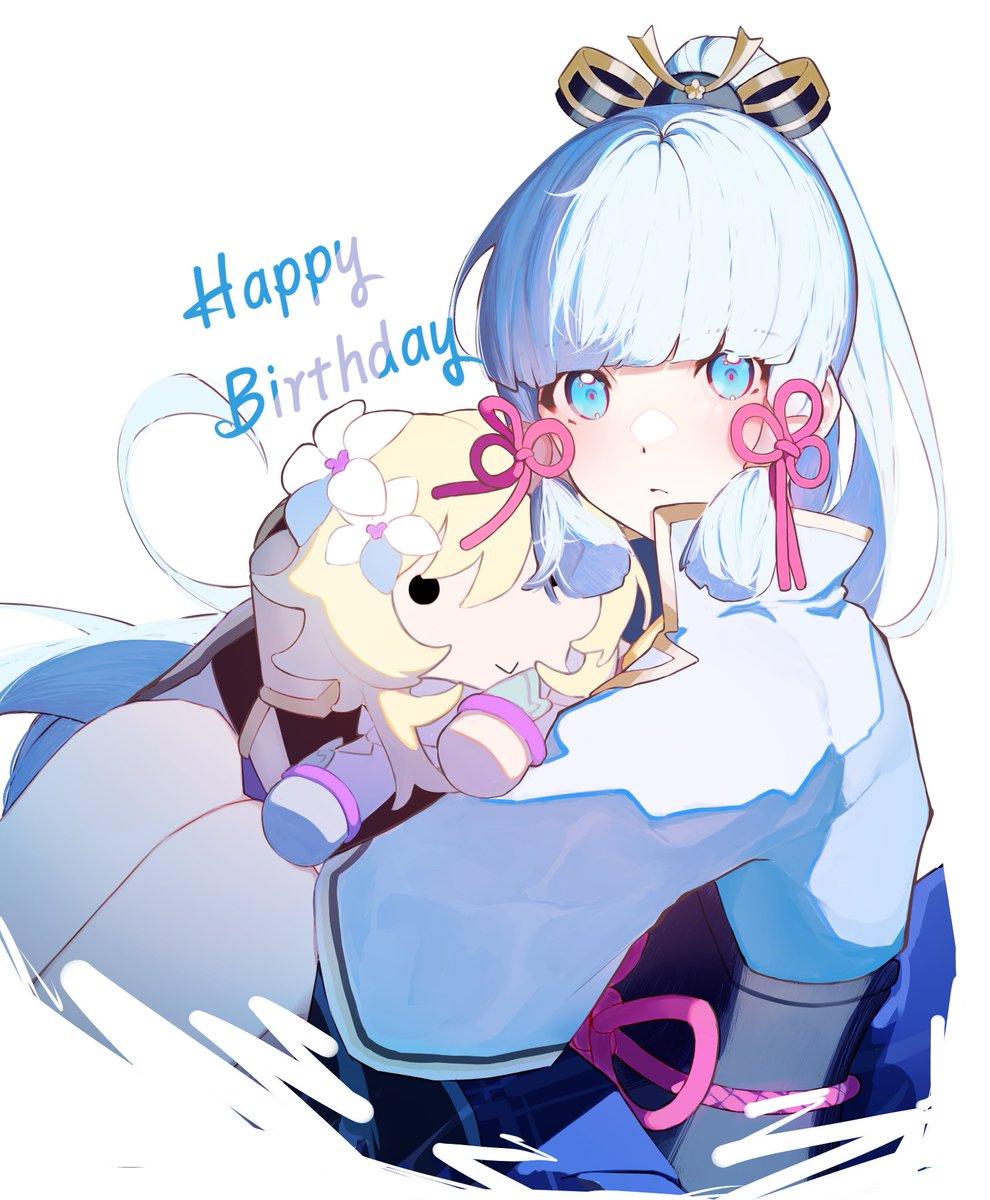 #神里綾華生誕祭2021 #原神  綾華ちゃん…誕生日おめでとう…愛してるよ😇💕