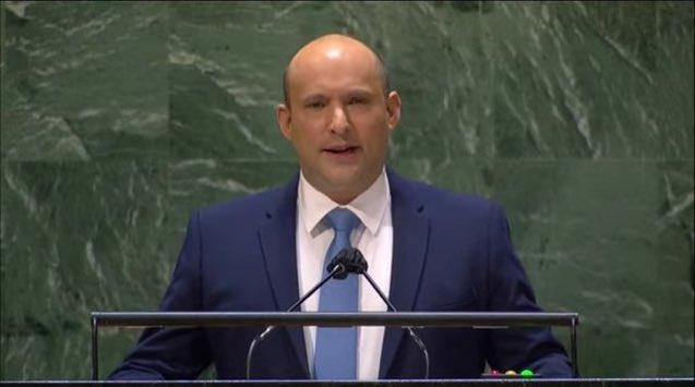 مقتطفات من خطاب رئيس الوزراء بينيت امام الجمعية العمومية للأمم المتحدة :
