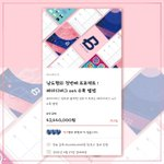 Image for the Tweet beginning: 50여일간 진행되었던 레이디버그 OST 텀블벅이