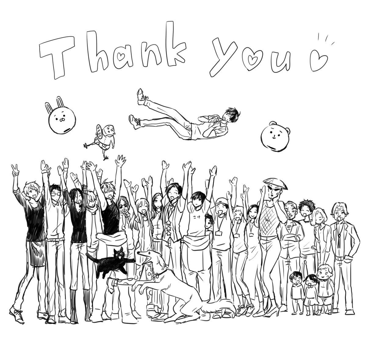 改めまして、TVアニメ「うらみちお兄さん」の制作に関わってくださった全ての皆様、そしてご視聴くださった視聴者の皆様へ心から感謝申し上げます。ありがとうございました!これからも原作「うらみちお兄さん」はまだまだ続きますので、引き続き応援をよろしくお願いいたします✨ #うらみちお兄さん