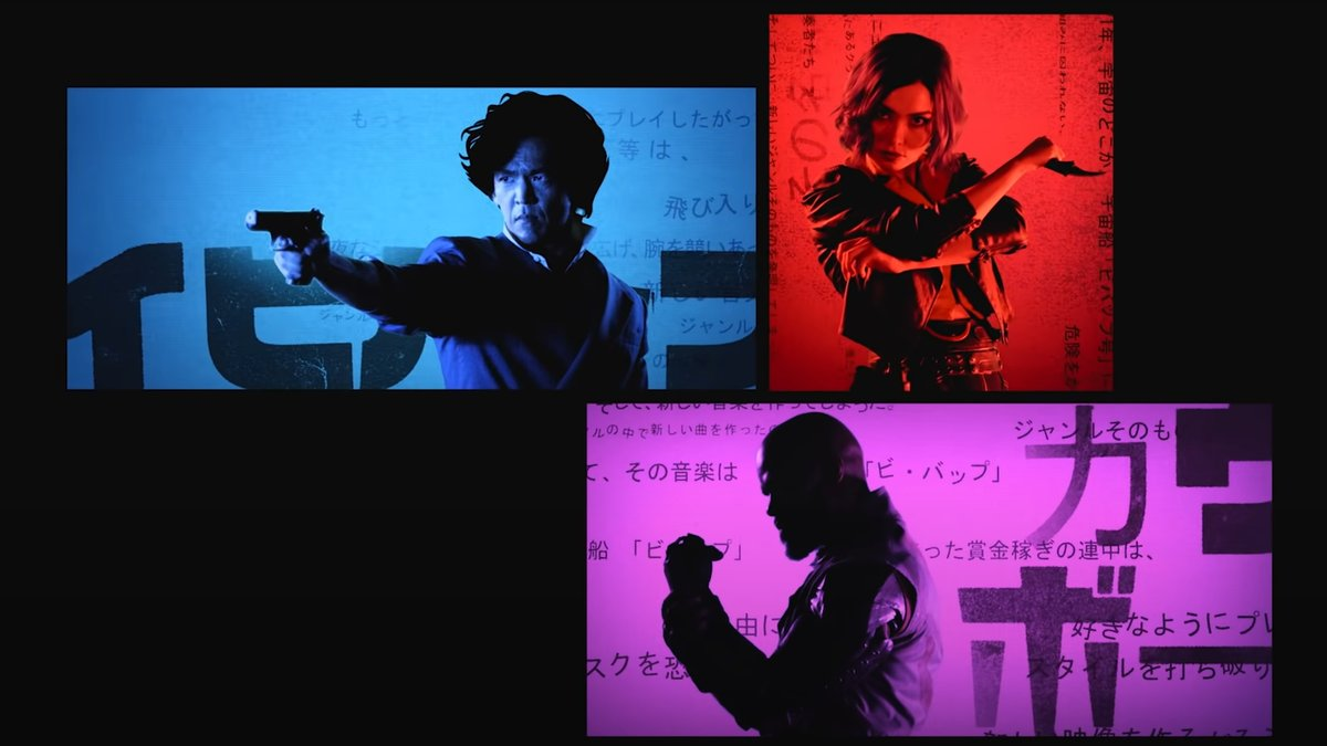 Who's Who in Netflix's Cowboy Bebop
