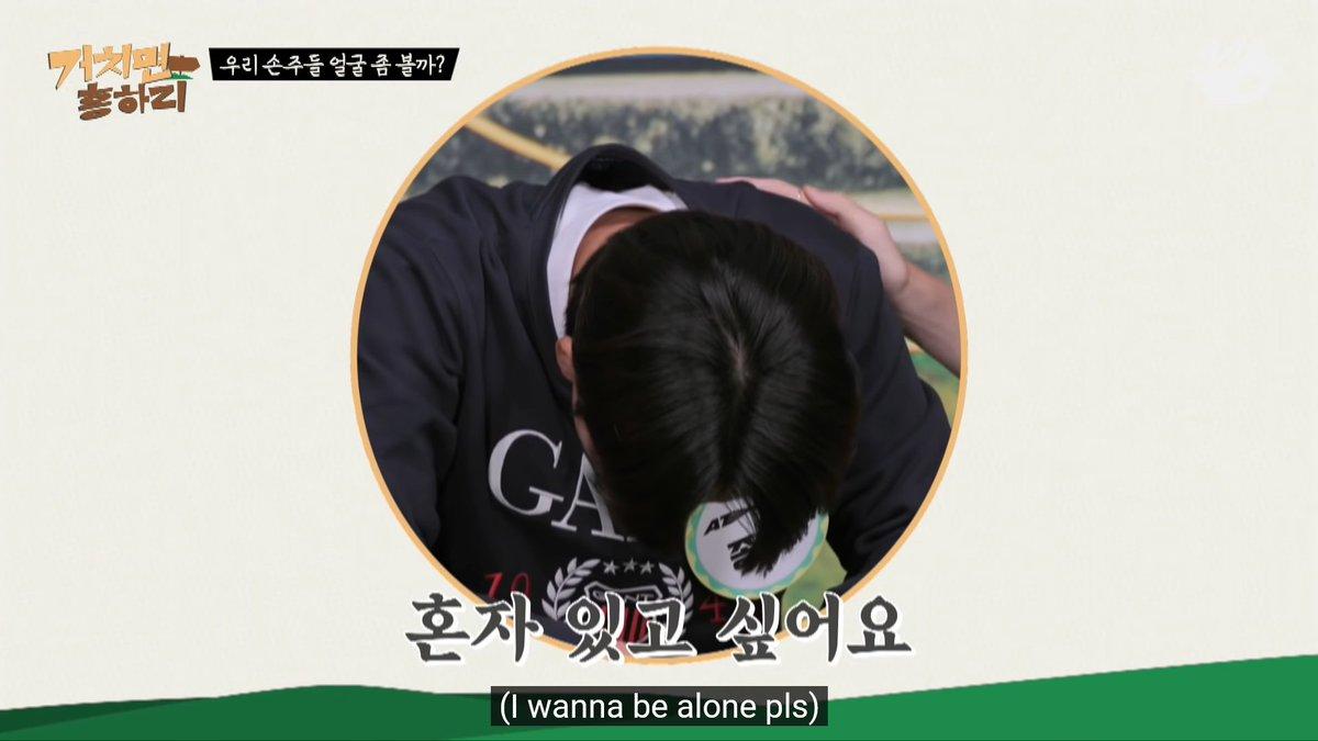 I wanna be alone pls  #ATEEZ #에이티즈 #JONGHO #종호