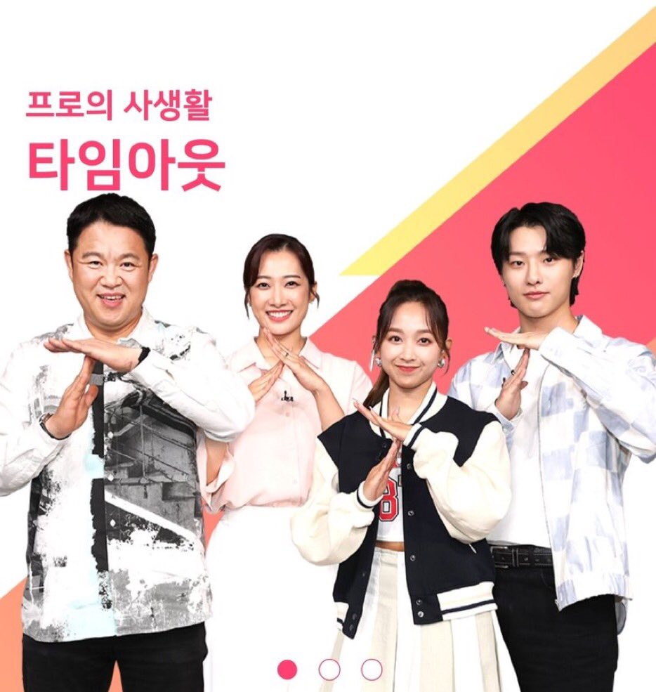 Dita Secret Number is one of the MCs on STATV's new show 'Time Out' alongside WOODZ and Kim Gura.   The show will be starts at 7pm KST on October, 10 on STATV!   let's support dita 🤍🤍 #SECRET_NUMBER
