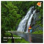 Image for the Tweet beginning: Shivghat, Dang: The gushing waters