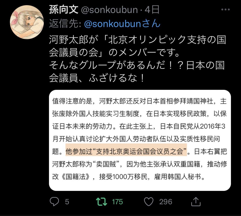 えー、河野太郎氏は国籍法を改正して、二重国籍を認める方針なんだって。そして1000万人の移民受け入れを表明とか。  基礎年金を消費税でとの主張は、この1000万人移民の老後保障だった可能性が出て来た。  1000万人帰化させると、東京都はじめ首都圏の議会を乗っ取れますね。