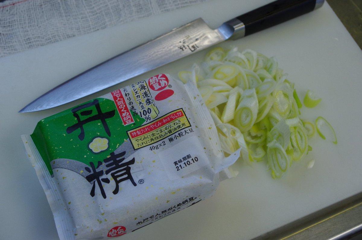 ご飯があっという間になくなっちゃう?!卵黄を特製ダレに漬けるだけの簡単レシピ!