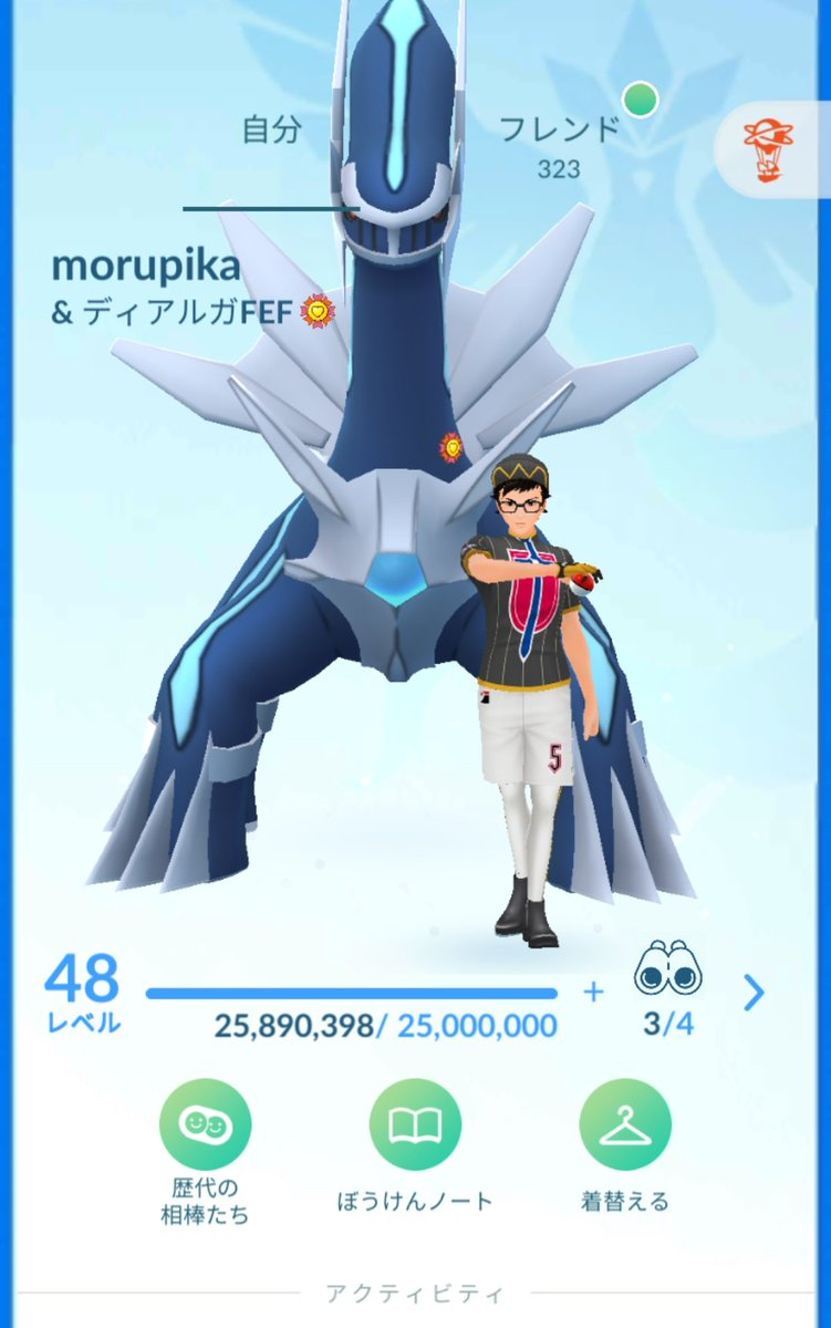 morupikaさんの投稿画像