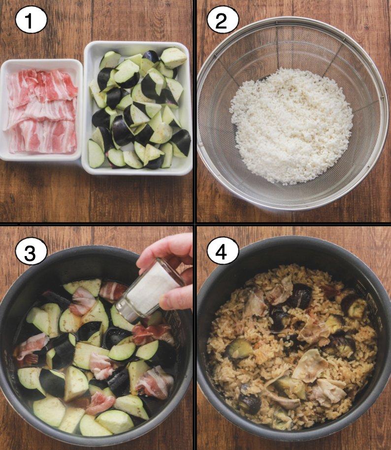 とろけるナスが美味しすぎる!豚バラとナスの炊き込みご飯レシピがこちら!