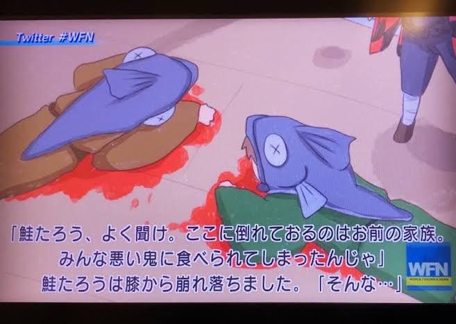 これは見てみたい!?航空会社スターフライヤーの機内で観れる「鮭太郎」!