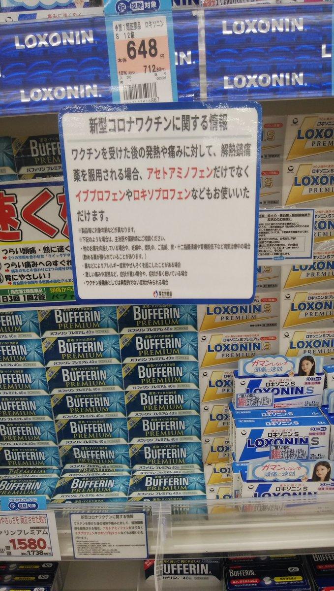 インフル流行の原因?日本の会社で発熱で欠勤が許されるボーダーラインがひどい!