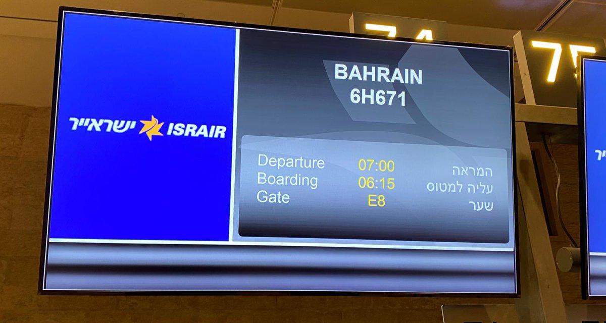 عاجل : انطلق وزير الخارجية يائير لبيد والوفد المرافق له الى المنامة  في البحرين
