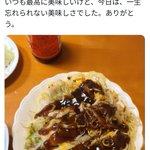 岸田新総裁が妻の作ったお好み焼きを投稿した結果?好感度が爆上がりしてしまう!