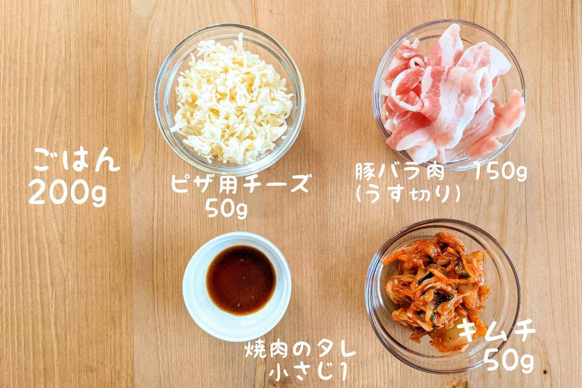 お肉を食べたい気分のときにもぴったりそう!豚バラ肉を使った丼ものレシピ!
