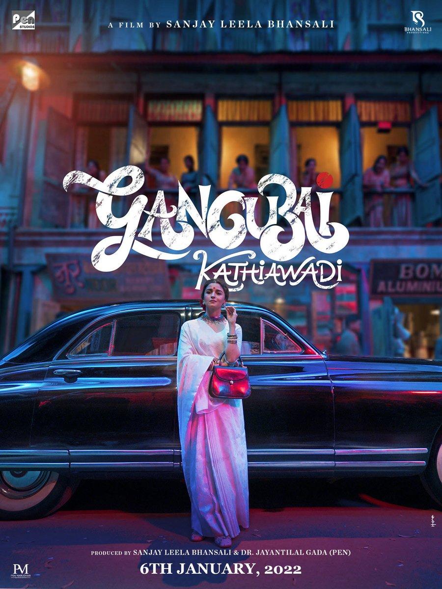 Bringing to you a part of my heart & soul, #GangubaiKathiawadi releasing in cinemas near you on 6th January, 2022 🤍🌕  #SanjayLeelaBhansali @ajaydevgn @prerna982 @jayantilalgada @PenMovies @bhansali_produc