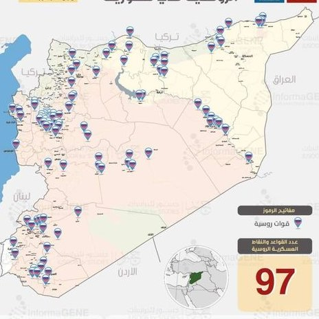 Russian military intervention and aid to Syria #14 - Page 27 FAjcCL_XoAUXAyC?format=png&name=medium