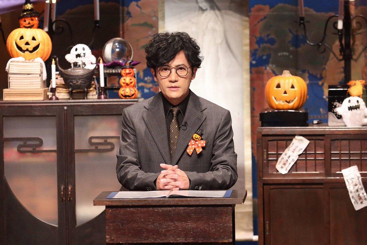 「ほん怖」が10月23日(土)21時~放送されます!
