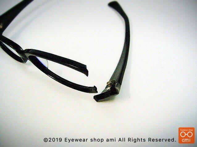 お願い、メガネが壊れたときは接着剤ではなくテープを使ってほしい!