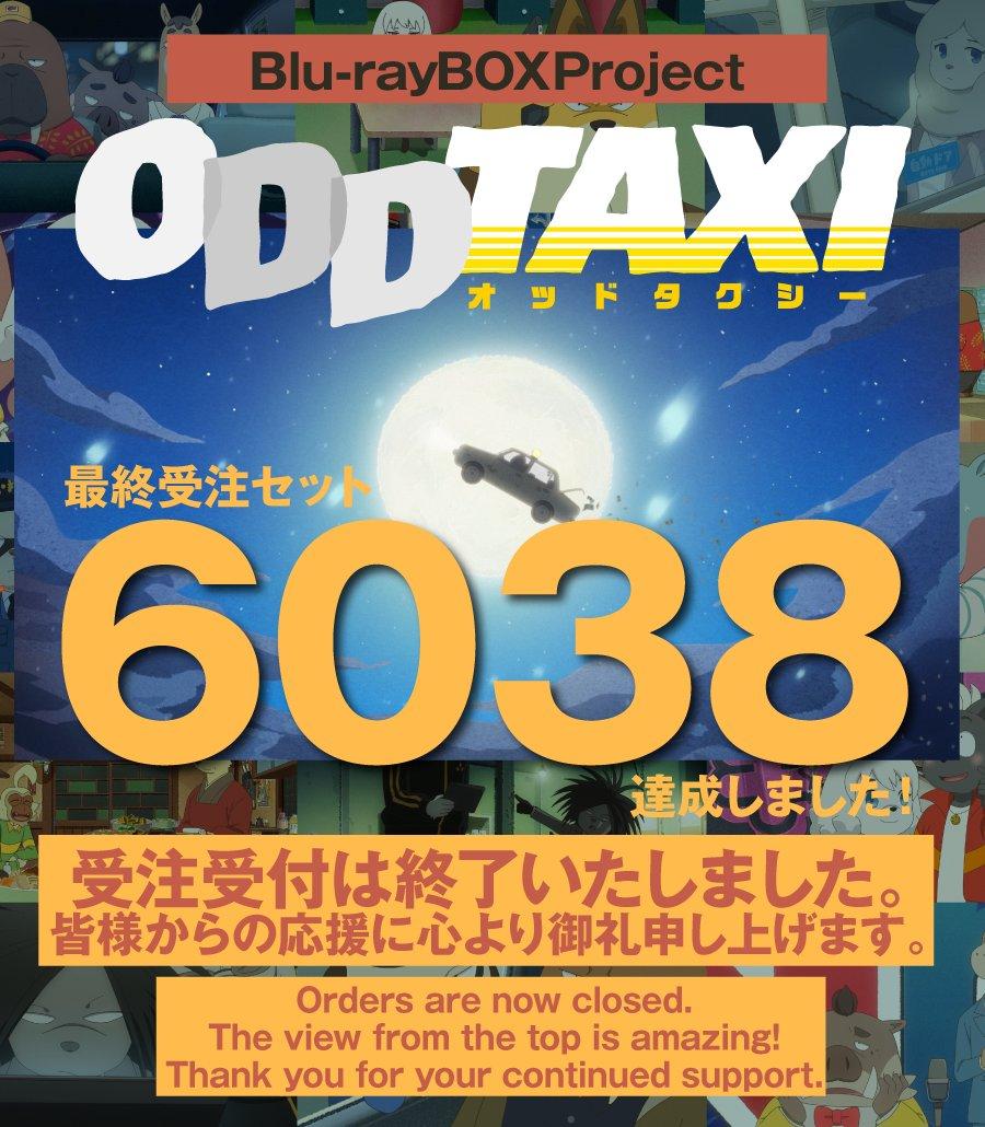 [情報] 奇巧計程車 BD預購破6038套 特典再加碼