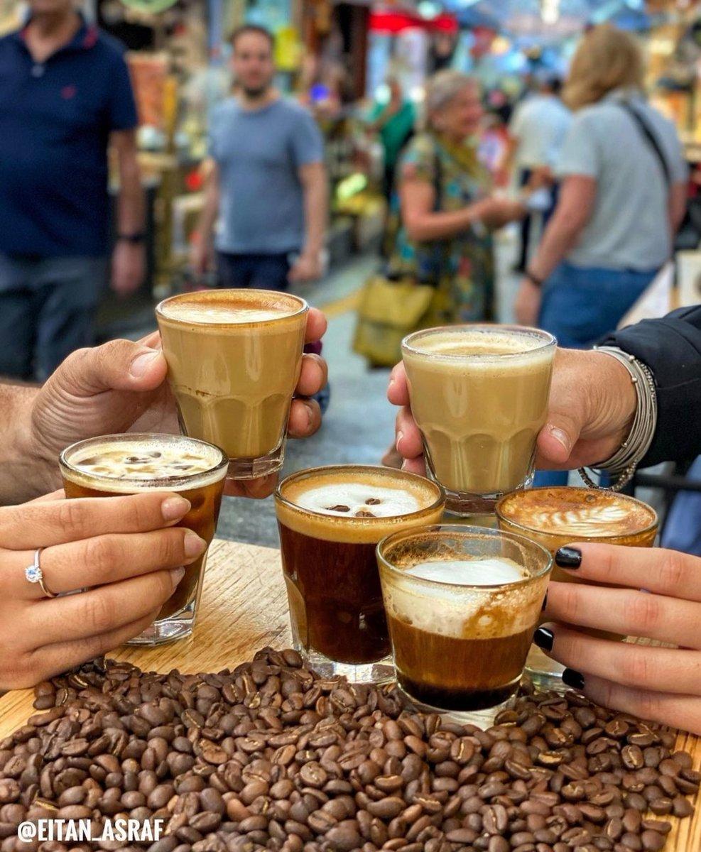 بمناسبة يوم القهوة العالمي    تفضل ذوق قهوتنا! هل تعلم ان لدينا في اسرائيل