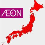 全国区と呼べるのは意外と少ない?スーパーマーケット主要各社の出店都道府県の地図!