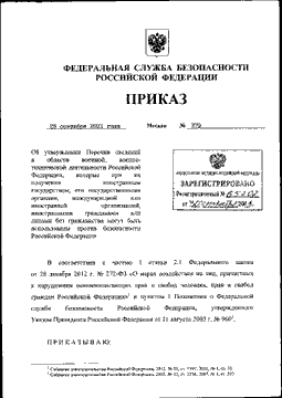 Rule changes by FSB that may affect us FAmIkUjXMAMZuee?format=png&name=360x360