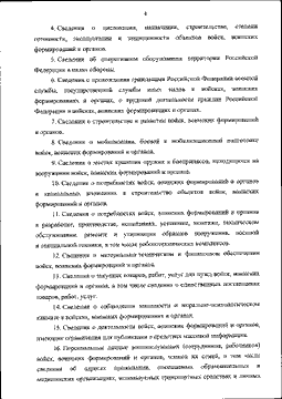 Rule changes by FSB that may affect us FAmInmBWYAA3drS?format=png&name=360x360