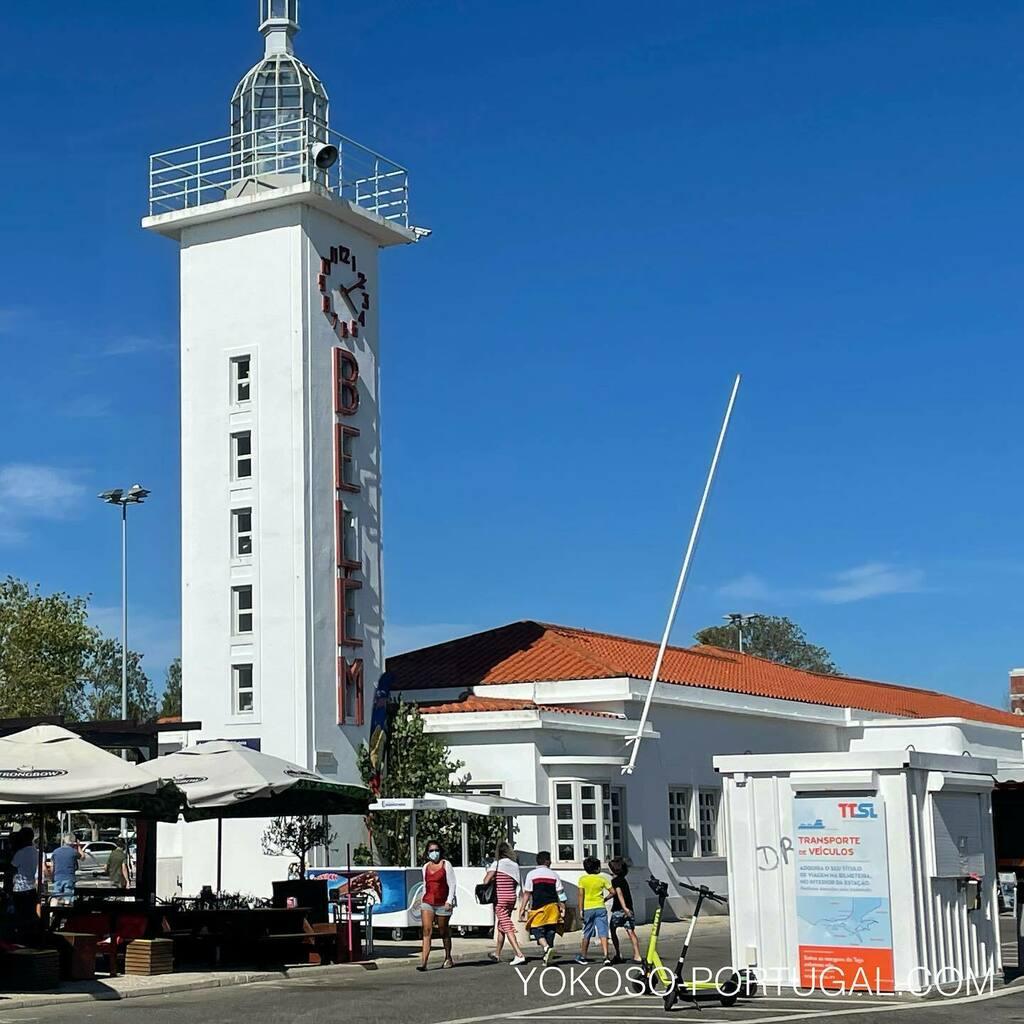 test ツイッターメディア - かわいらしい灯台のベレンのフェリー乗り場。 #リスボン #ポルトガル https://t.co/PCnPEAPP5J