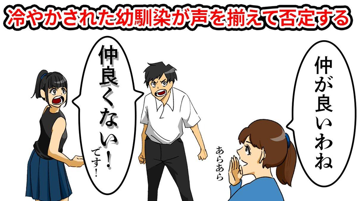 これ、観たことあるやつ!アニメあるあるワンシーン4選!w