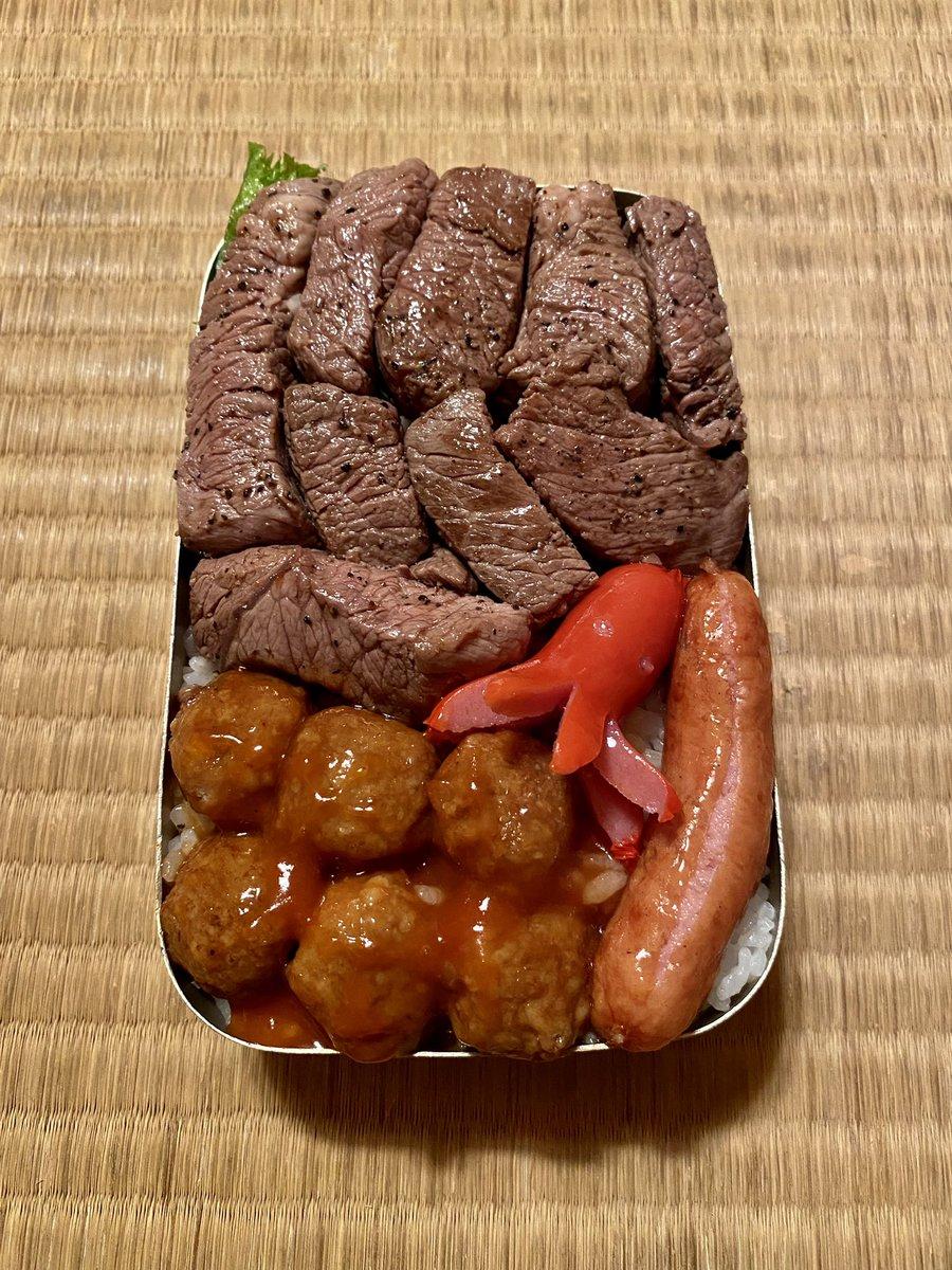 100点満点の「俺の弁当」肉づくし