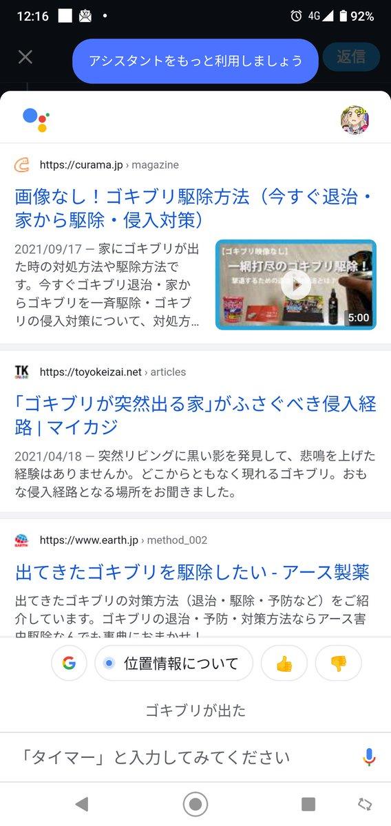 放送事故では?オリンピックで日本のGが全世界に晒されてしまう!