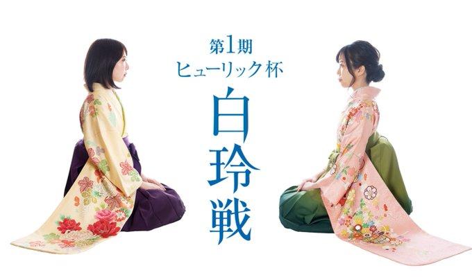 😸日本将棋猫🤔🍀のツイート画像