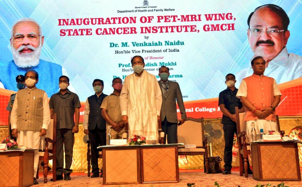 उपराष्ट्रपति नायडू ने राज्य कैंसर संस्थान में पीईटी-एमआरआई विंग का उद्घाटन किया
