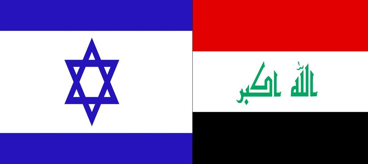 نتقدم من إسرائيل إلى كل الأصدقاء في بلاد الرافدين بأطيب التهانئ بمناسبة حلول العيد الوطني العراقي. كل…