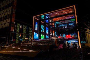 نرجو الانتباه الى تدشين جناحنا السحري في معرض اكسبو دبي ٢٠٢٠ الذي انطلق بعد