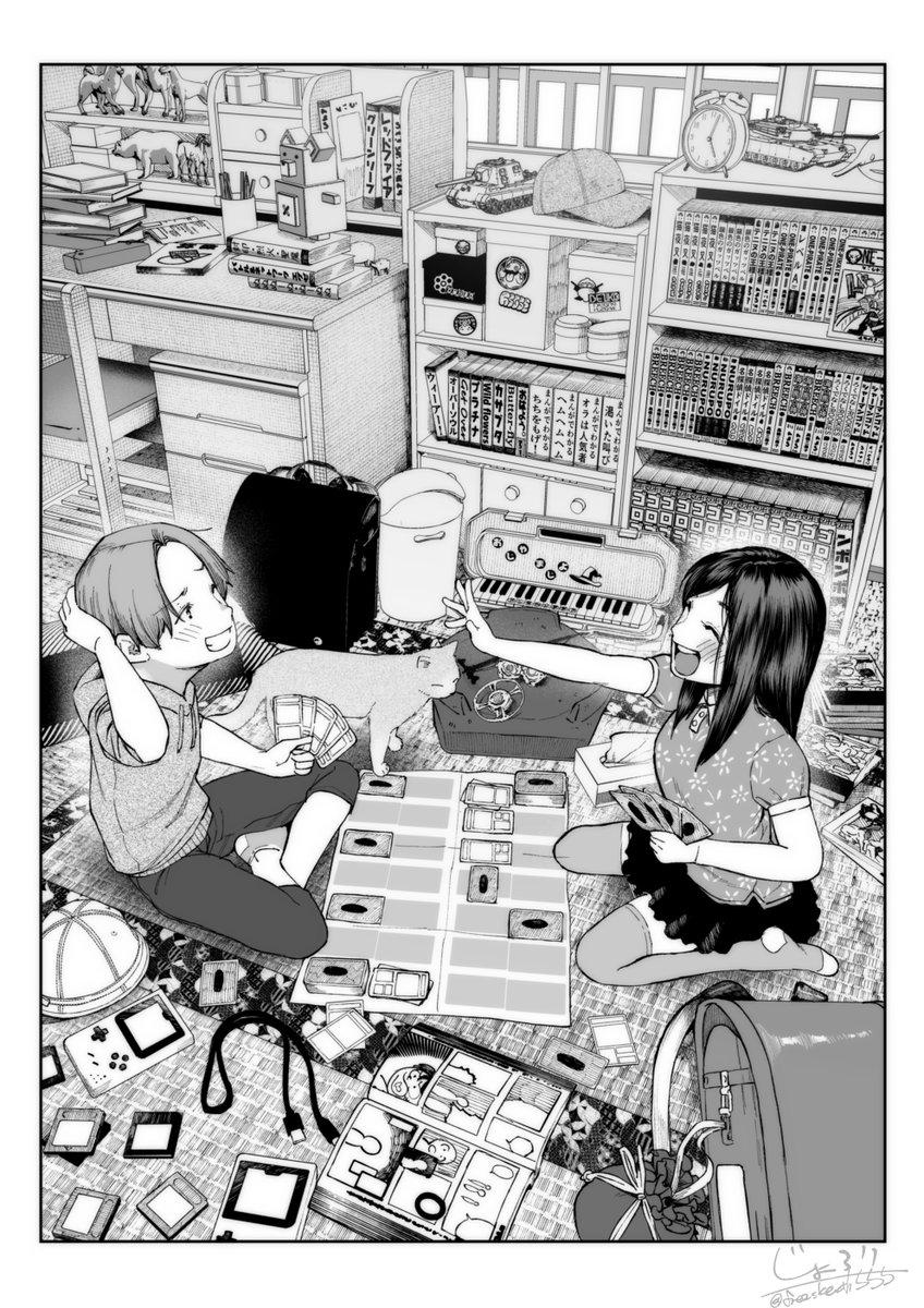 [閒聊] 打遊戲王一路打到生兩個娃