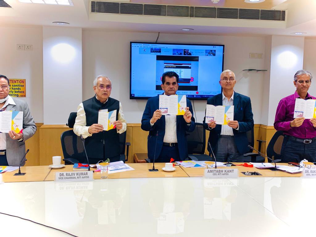 नीति आयोग ने भारत का भू-स्थानिक ऊर्जा मानचित्र लांच किया