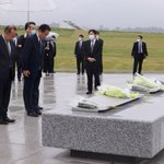 Image for the Tweet beginning: The Prime Minister visited Iwate
