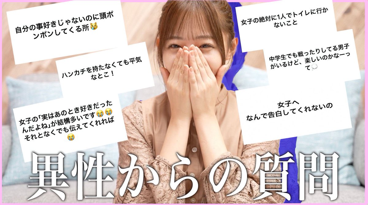 Five emotionTwitter投稿サムネイル画像