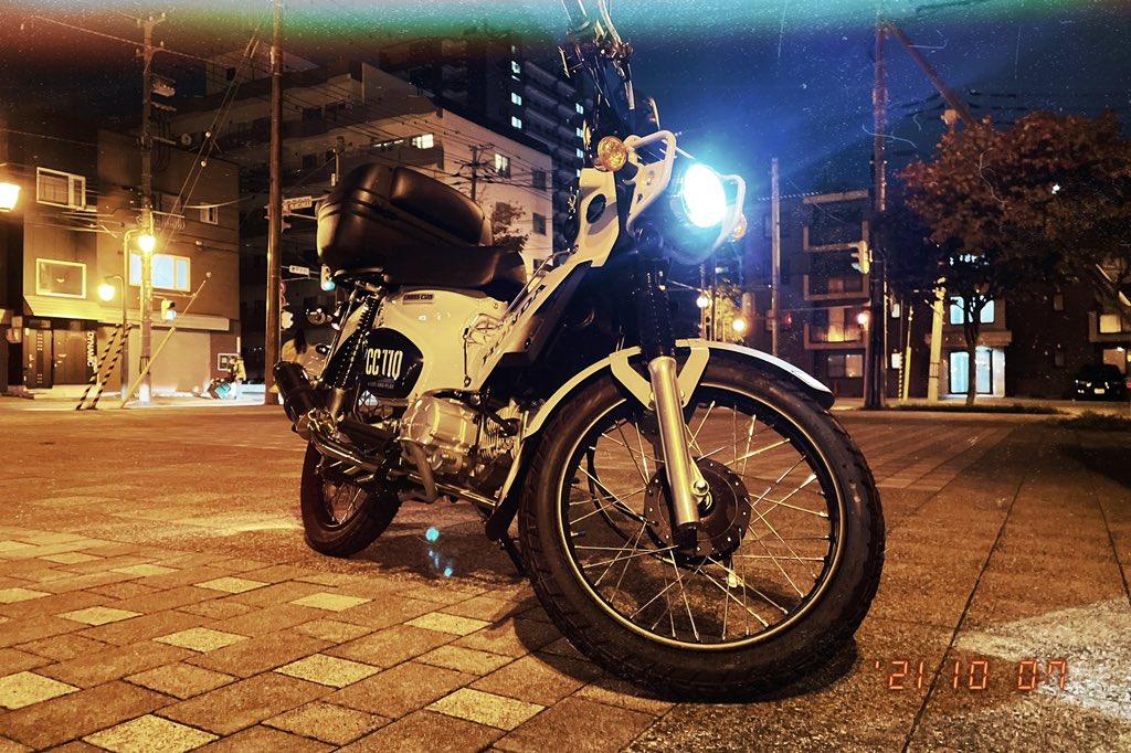 名前:Tama年齢:オジスン住み:北の大地車種:クロスカブ110好き:ネコ嫌い:義務一言:働きたくない愛車記録 #クロスカブ#クロスカブ110 #プコブルー#Honda#バイク乗りとして軽く自己紹介#バイク好きと繋がりたい