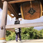 Image for the Tweet beginning: 厳島神社にお参りして、小倉戦争で長州藩が勝利した際、高杉晋作が持ち帰った太鼓を叩き、来るべき闘いの必勝を祈願致しました。
