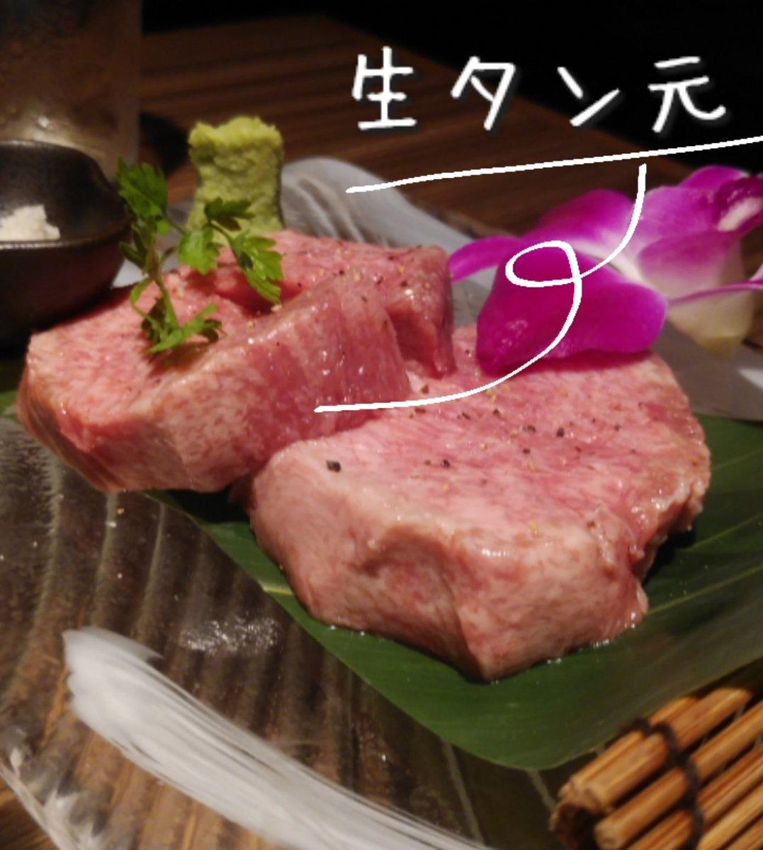 生肉が得意な店🐮食べ放題とかあって若者向けなんだよな➰おじさんには居心地がちょっと😏#焼肉 ブルズ/西新宿