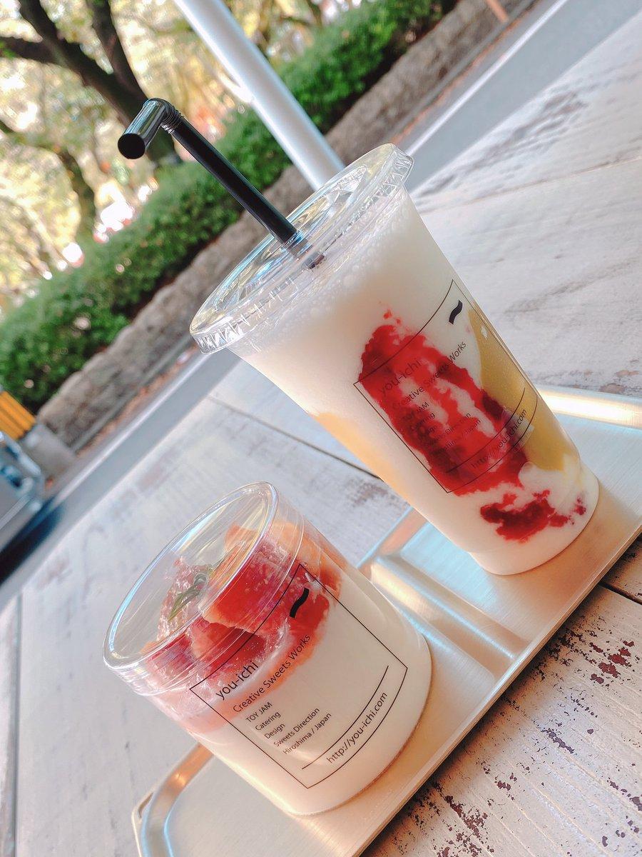 test ツイッターメディア - you-ichi(十日市) ジャムのお店で甘いものを補給した。 写真はいちじくのパンナコッタとジャムヨーグルトラッシー(ラズベリー&ピスタチオ)です。気持ち甘めかもしれないけどとても美味しかったです。今年見つけたスイーツNo.1かもしれない👑 https://t.co/vqhZsLnmcP