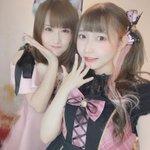 Image for the Tweet beginning: 昨日はりかちゃんの生誕ライブだった! お久しぶりのワンマンいっぱい楽しかった!!!! 最高だった!!!!✨