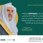 Image for the Tweet beginning: مواجهةُ الفقر بقيم الإسلام الرَّفيعة