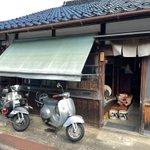 Image for the Tweet beginning: 私のホームタウン。京都・与謝野町。今回はこの写真の記事をブログに書きました。是非ご覧ください。   #京都 #丹後 #海の京都 #与謝野町  #カフェ #古民家カフェ #リノベーション