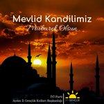 Image for the Tweet beginning: Tüm İslam aleminin #MevlidKandili mübarek