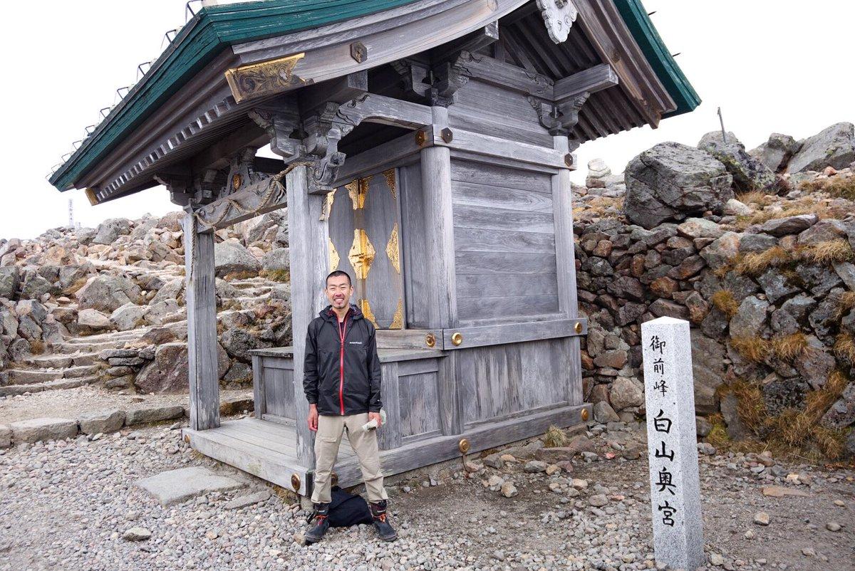 tanakayo photo