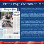 Image for the Tweet beginning: 🇹🇭 Bangkok Post front page