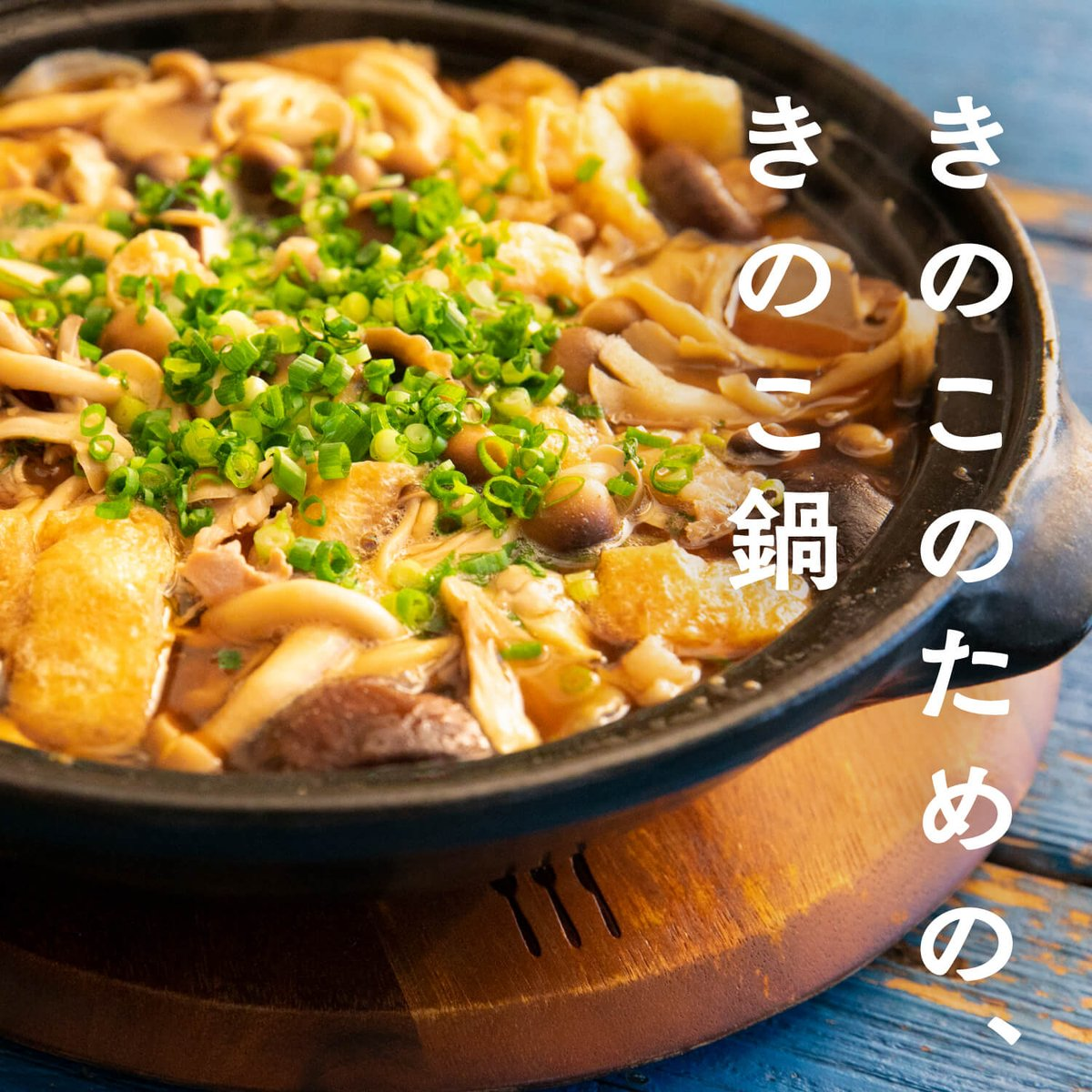 Shimpei's Japanese RecipeTwitter投稿サムネイル画像